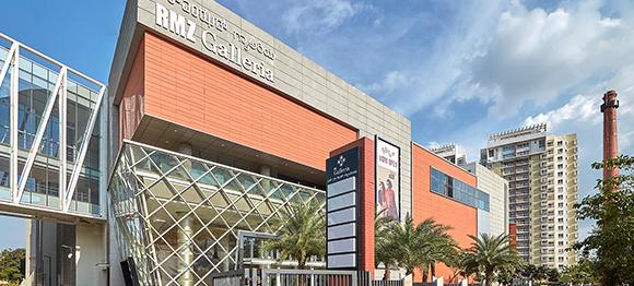The Galleria Mall, Bengaluru