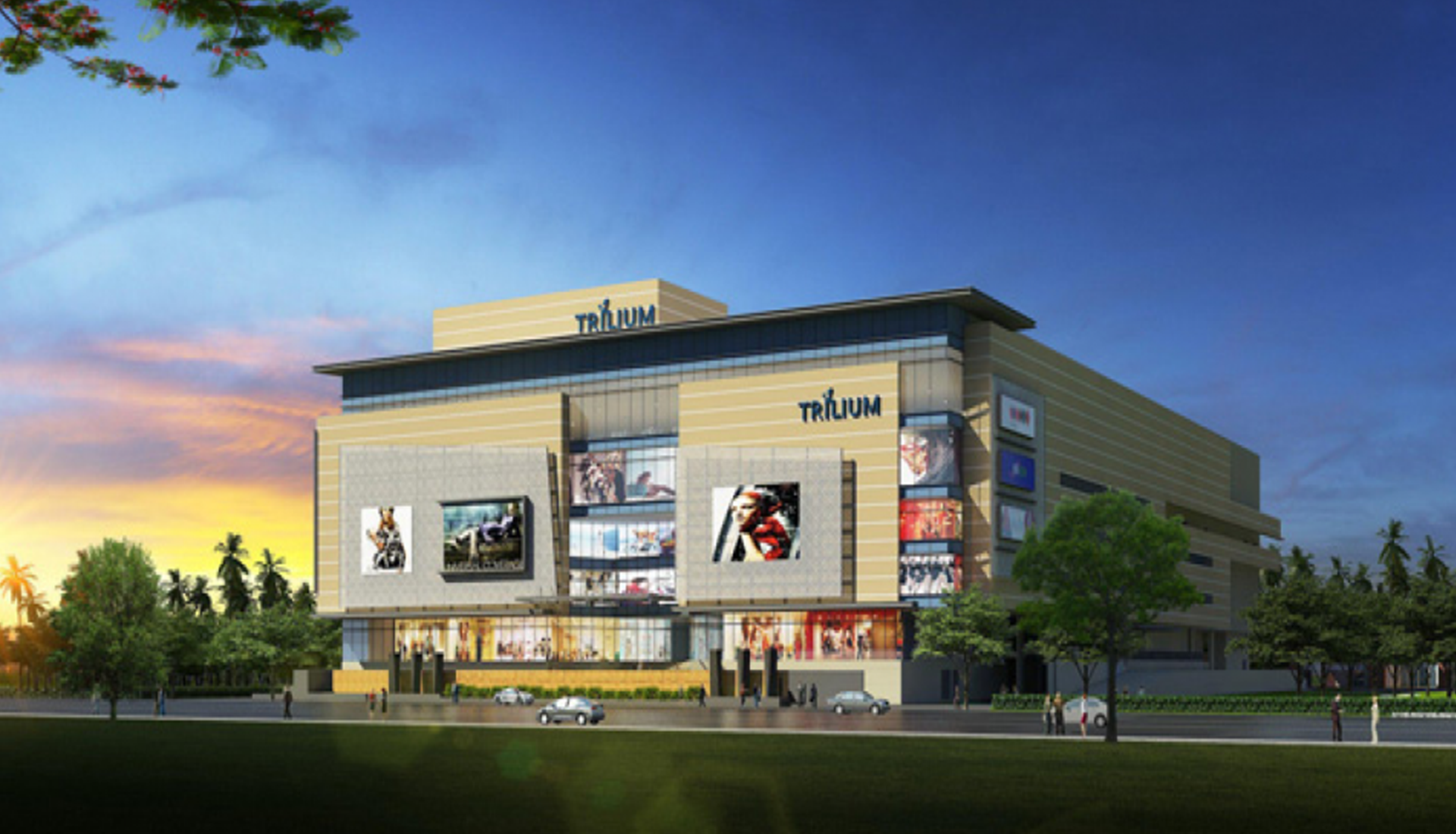 Trillium Mall, Nagpur
